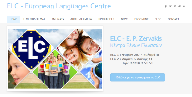 elcschool_site