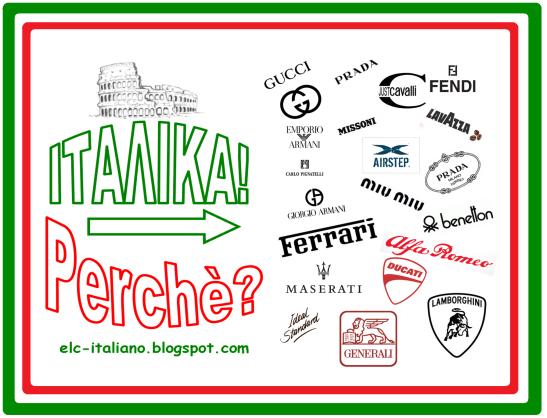 2013-italika flyer perche border