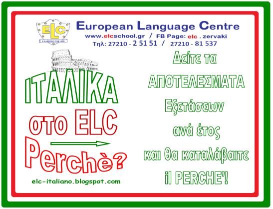 2013-italika flyer perche ELC